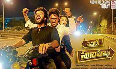 yevade subramanyam full movie hd watch online