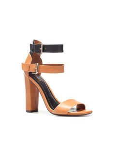 style inspiration: Zara shoes