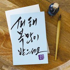 K-paper new year Card c15015ll