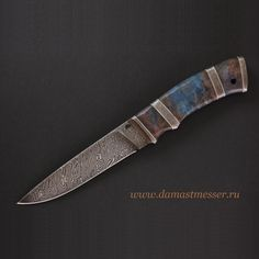 Exclusiv Damascus Knife Hunting Knives Custom Handmade Knife.