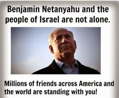We stand with Israel.