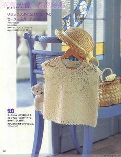 Crochet Girls | Bài viết trong chuyên mục cô gái móc | Blog Uryutik: LiveInternet - Dịch vụ trực tuyến của Nga Diaries