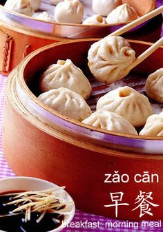 "Authentic Chinese 'Dim Sum' means ""Touch the Heart"" in Chinese. Shanghai Dumplings are eaten as breakfast in China."