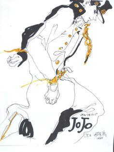 Jojo's Bizarre Adventure : Stardust Crusaders - Kujo Jotaro