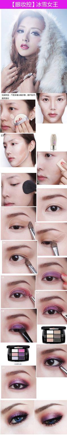 ♥ Asian Beauty. Asian makeup. Korean makeup Asian look