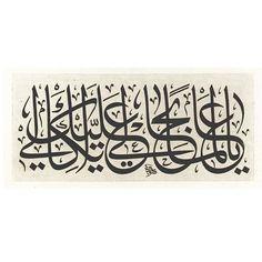 Hattat Nazif Bey'in Celi Sülüs Levhası:  Ya Alimen bi-Hali Aleyke İttikali Ey Halimi Bilen! Yalnız Sana Güvenir, Sana Sığınırım.  hattatlarsofasi.com  #hat #hatsanatı #hattat #hüsnihat #sülüs #türkhatsanatı #islam #hattatnazifbey #türkhattatları #islamicart #islamiccalligraphy #tuluth #calligraphy #turkishcalligraphers #turkishcalligraphy