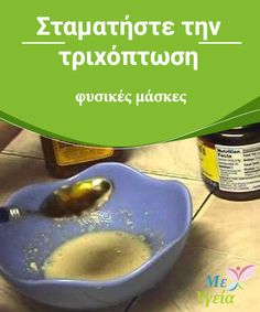 Diy Beauty, Beauty Hacks, Strong Hair, Beauty Recipe, Aromatherapy, Health Tips, Health Fitness, Herbs, Food