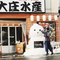 Hello Sandwich, Snow In Shimokitazawa!