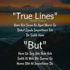 CuteBetu💔: Heart Touching Status in hindi Mixed Feelings Quotes, Good Thoughts Quotes, Attitude Quotes, Mood Quotes, Positive Quotes, Nature Quotes, Morning Quotes, Deep Thoughts, Love Quotes Poetry