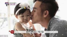 images of Uhm Tae Woong family from the return of superman - Google Search