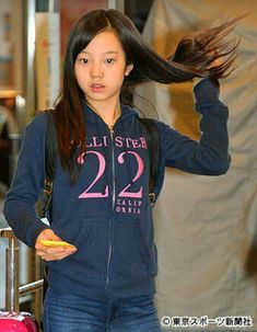 埋め込み Ice Skating, Figure Skating, Korean Beauty, Asian Beauty, Tween Fashion, Womens Fashion, Female Athletes, Sport Girl, Beautiful Models
