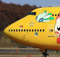 Boeing 747-481D - All Nippon Airways - ANA