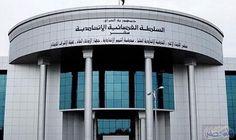 المحكمة الاتحادية العليا في العراق تقر قرار البرلمان بشأن تنفيذ فرز يدوي للأصوات في الانتخابات: أيدت المحكمة الاتحادية العليا في العراق…
