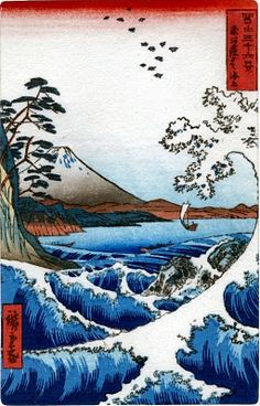 #Japanese #art for our #language week! Enjoy!