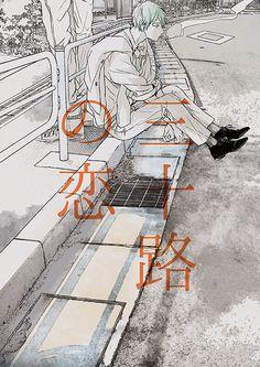 「【5/4スパコミ】表紙・ノベルティステッカー【東3ア71ab】」/「ぐさり(キヅナツキ)」の漫画 [pixiv]
