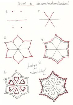 How to draw arabic style star in henna pattern ornament. Tutorial. DIY.