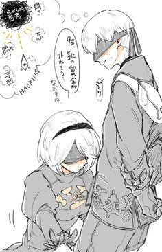 Anime Girl Hot, Anime Guys, Nier Automata 2, Drakengard Nier, Character Art, Character Design, Comic Art Girls, Anime City, Anime Sensual