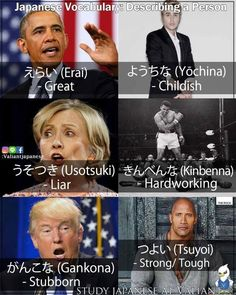 Japanese adjectives. Just to clarify: this is just for my vocabulary and not politics! #learnjapanese