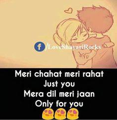romantic v words