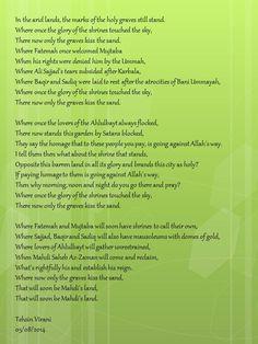 #GlobalBaqeeDay #JannatulBaqee #Ahlulbayt
