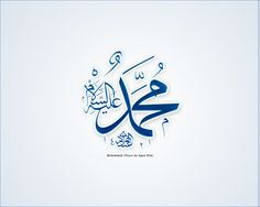 Prophet Muhammad (Peace-Be-upon-Him)