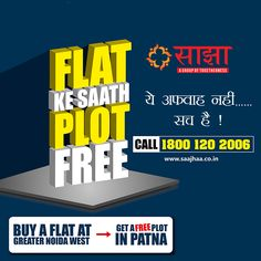 Flat ke Saah Plot Free. Call Now : 1800-120-2006 ................... #Saajhaa #Homes #FreePlot #2bhkFlatinNoida #NoidaExtensionFlat #FlatforSale #Investment