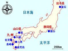 明治日本の産業革命遺産