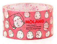 Deco tape Pattern: Molang.
