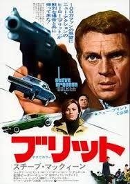 the mercenary 1968 movie posters ile ilgili görsel sonucu