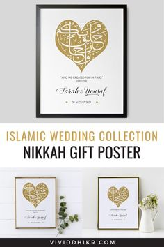 Quranic Verse Nikkah Poster | This 'And We Created You in Pairs' personalized couples poster is a great gift idea for a bridal shower, engagement, wedding gift, anniversary, or housewarming. This features a verse of the Quran in Arabic calligraphy, the couple's names, and wedding dates. It can be personalized for any special couple. This unique poster is the perfect handmade keepsake for any occasion and it is sure to add a personalized touch to any home. #PersonalizedPoster #NikkahPoster The Wedding Date, Wedding Signs, Wedding Posters, Personalized Posters, Unique Poster, Islamic Wall Art, House Warming, Bridal Shower, Create Yourself