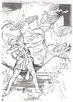 οι αθλοι του ηρακλη - Αναζήτηση Google Greek Mythology, Colouring Pages, Hercules, Cattle, Sagittarius, Birds, History, Color, Education