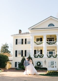 Inn at Willow Grove: Orange, Virginia | Lauren   Derek | The Mallorys