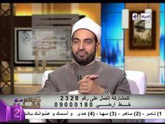 كلام من القلب - الشيخ سالم عبد الجليل - سنن الرواتب المؤكدة للصلاة  - Ka...