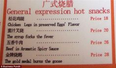 General expression hot snacks: The gold medal burns the goose, as they say Funny Signs, Funny Jokes, Hilarious, Translation Fail, Funny Translations, Hot Snacks, Spicy Sauce, Chicken Legs, Menu Items