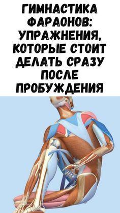 pikkelysömör kezelése a gondolat erejével)