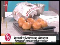 Ζουμερό τσίζμπεργκερ με νόστιμη και λαχταριστή λαχανοσαλάτα coleslaw από την Αργυρώ -βίντεο  