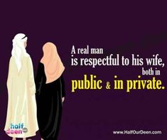 Islam marriage - New quotes life islam alhamdulillah Ideas quotes Islamic Inspirational Quotes, Islamic Quotes, Islamic Teachings, Muslim Couple Quotes, Muslim Quotes, Muslim Couples, Muslim Brides, Husband Quotes From Wife, Wife Quotes