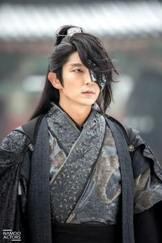 Lee Jun ki scarlet heart ryeo, wang so