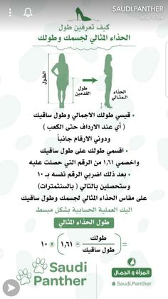 Underarm Workout, Etiquette And Manners, Beauty Care Routine, Psychology Fun Facts, Vie Motivation, Slim Waist Workout, Learning Websites, Useful Life Hacks, Health And Beauty Tips