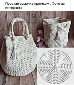 Crochet Case, Free Crochet Bag, Crochet Storage, Mode Crochet, Crochet Diy, Crochet Crafts, Crotchet Bags, Knitted Bags, Crochet Handbags