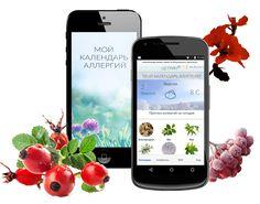 Mobilna aplikacja Mój kalendarz alergii http://wezom.pl/services/tworzenie-stron-internetowych