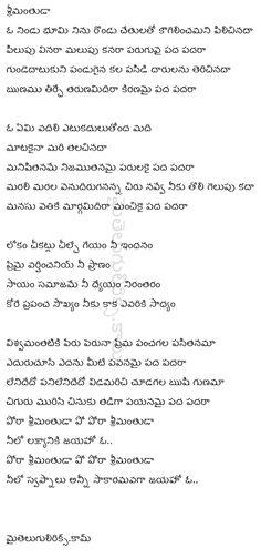 Srimanthuda o nindu bhumi ninu r. Telugu Song Lyrics from Movie Srimanthudu Song Words, Words Quotes, Movie Info, Kindergarten Writing, Writer Workshop, Education English, Movie Releases, Movie Songs, Telugu Movies