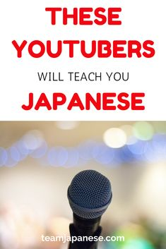 How to learn Japanese online: learn Japanese for free with YouTube! Here are 7 top channels to learn Japanese for free online #howtolearnjapanese