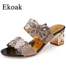 US $13.49 Ekoak 2017 New fashion rhinestone cut-outs women sandals Square heel Party summer shoes woman high heels sandals with Butterfly. Aliexpress product