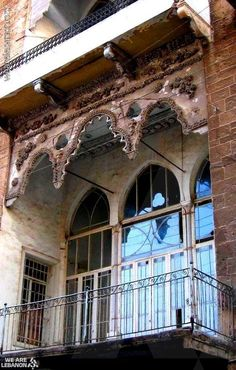 Lebanese traditional architecture  فن العمارة اللبناني القديم  Photo by Bryan Eldridge