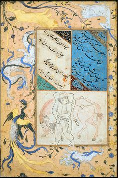 Calligraphy and figure with horse Persian Safavid period early 16th century Object Place: Iran