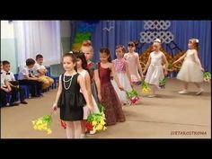 КРАСИВЫЙ ВАЛЬС ЦВЕТОВ - YouTube