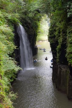 Takachiho Waterfall Japan ~ This story WILL have a waterfall!