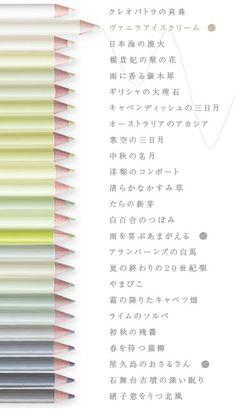 フェリシモ(FELISSIMO)の500色の色鉛筆がすごい件: ひとくちフォト | 動物写真とアイデア写真とネタ画像と気になる動画 Japanese Language, Color Theory, Good To Know, Colored Pencils, Web Design, Stationery, Knowledge, Study, Messages