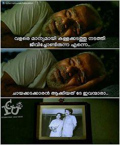 'ഉസതദട' കററ   #icuchalu #movies  Credits : Siddiq Koithoorkonam ICU